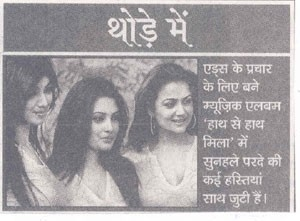 6A - Press Clips - Navbharat Times- Jan 18