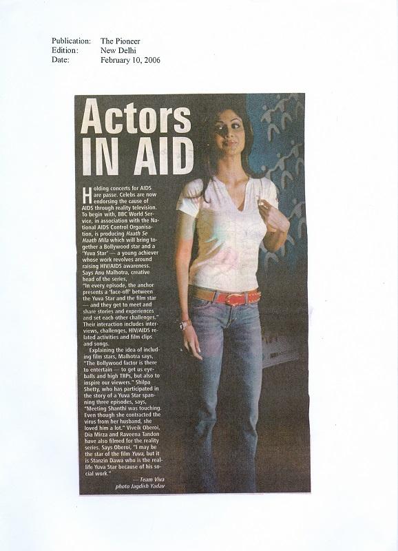 ACTORS IN AID