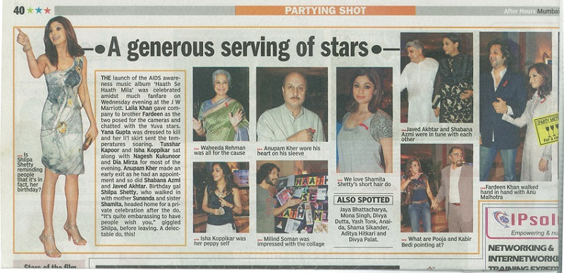 A_generous_serving_of_stars
