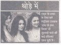 6A - Press Clips - Navbharat Times- Jan 18
