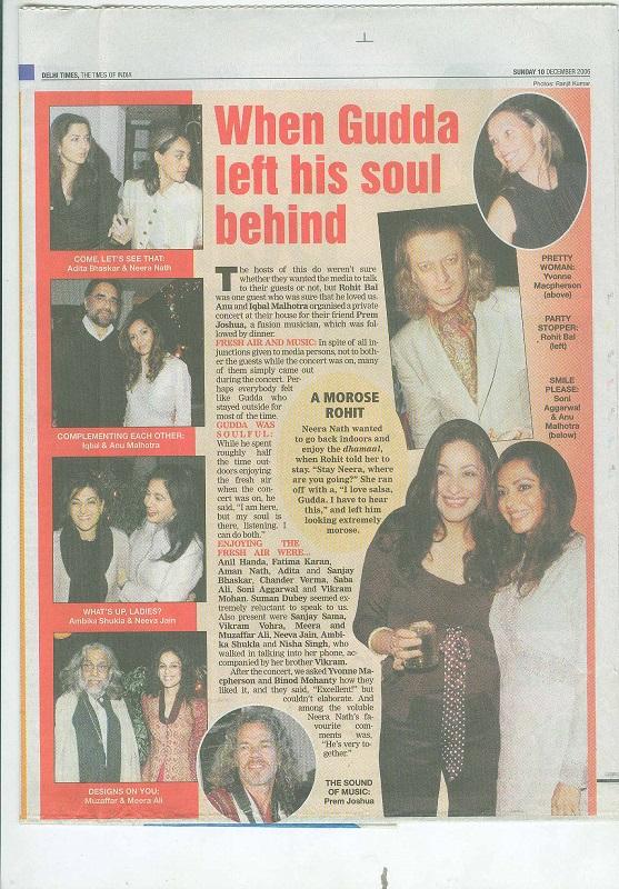 Sunday 10 December 2006