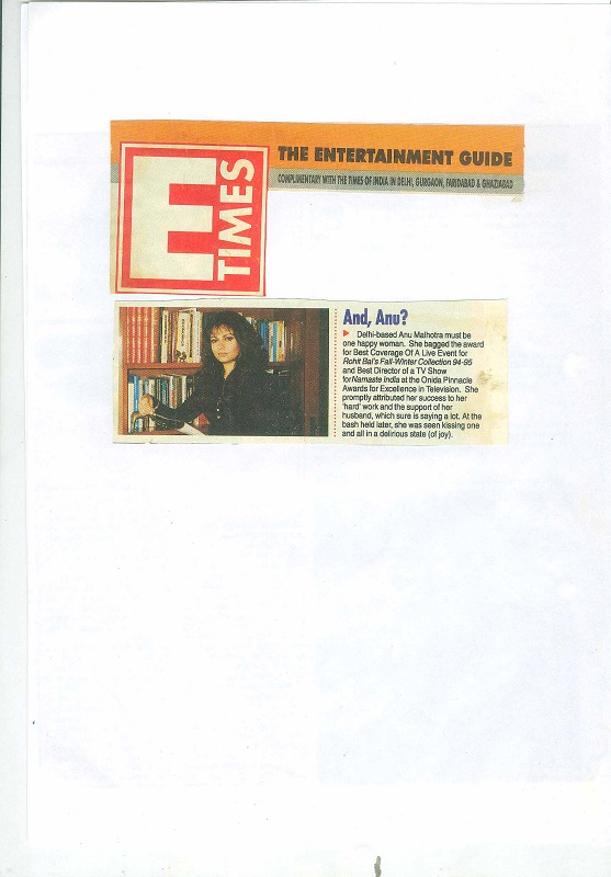 The Entertainment Guide