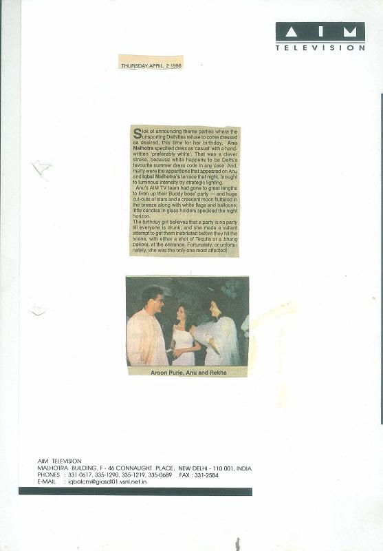 Thursday April 2 1998