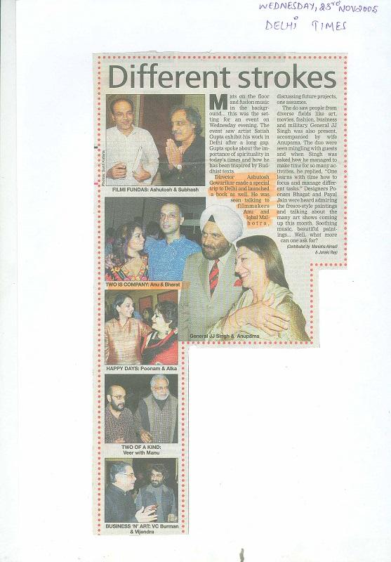 Wednesday 23 Nov 2005 Delhi Times