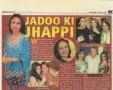 Jadoo_ki_jhappi